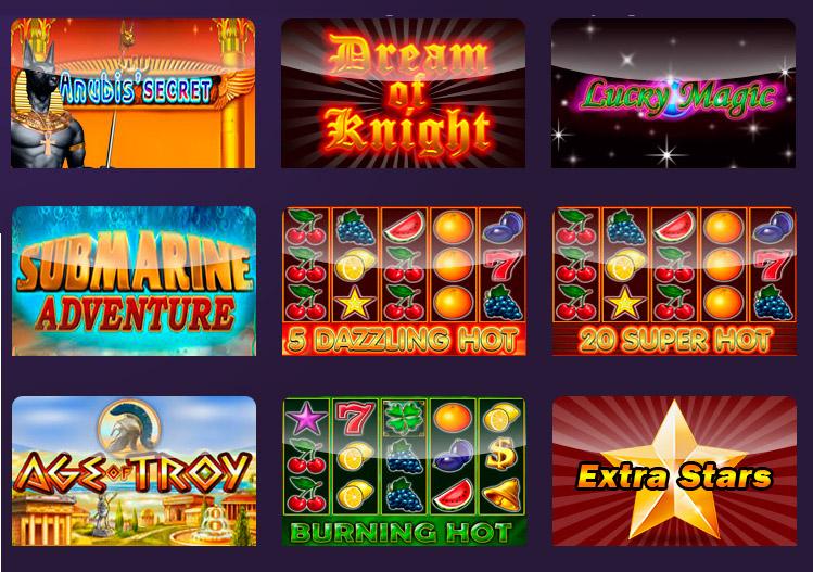 Лучшие бесплатные игровые автоматы онлайн сейчас